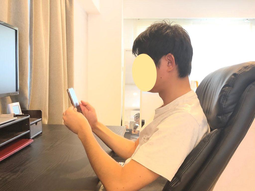 湘南美容クリニックAGAオンライン診療の様子