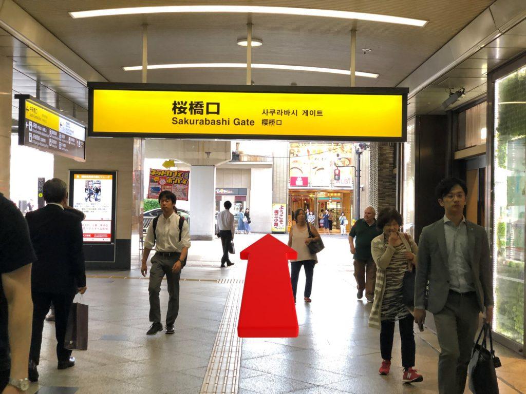 ヘアメディカル大阪アクセス1