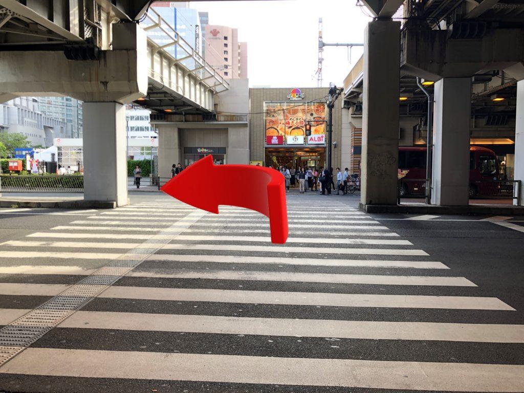 Dクリニック大阪アクセス2