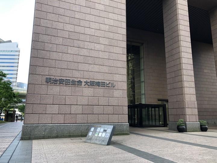 ヘアメディカル大阪アクセス7
