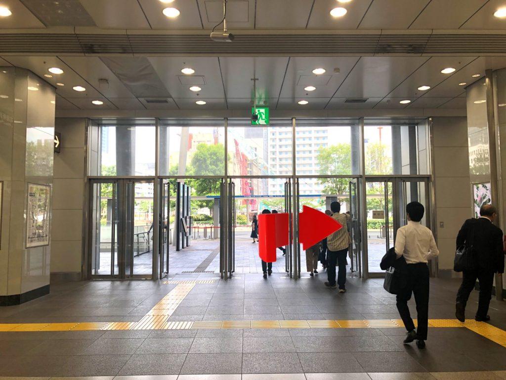 ヘアメディカル東京行き方2