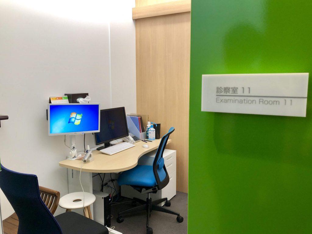 Dクリニック東京診察室