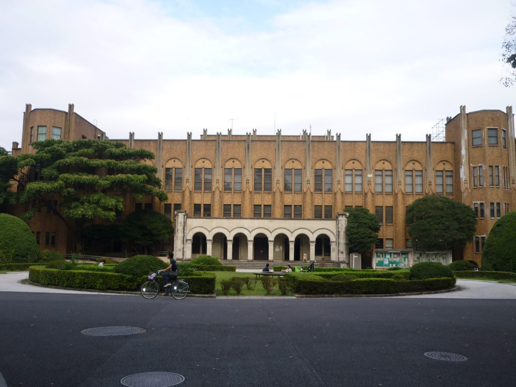 東大 医学部