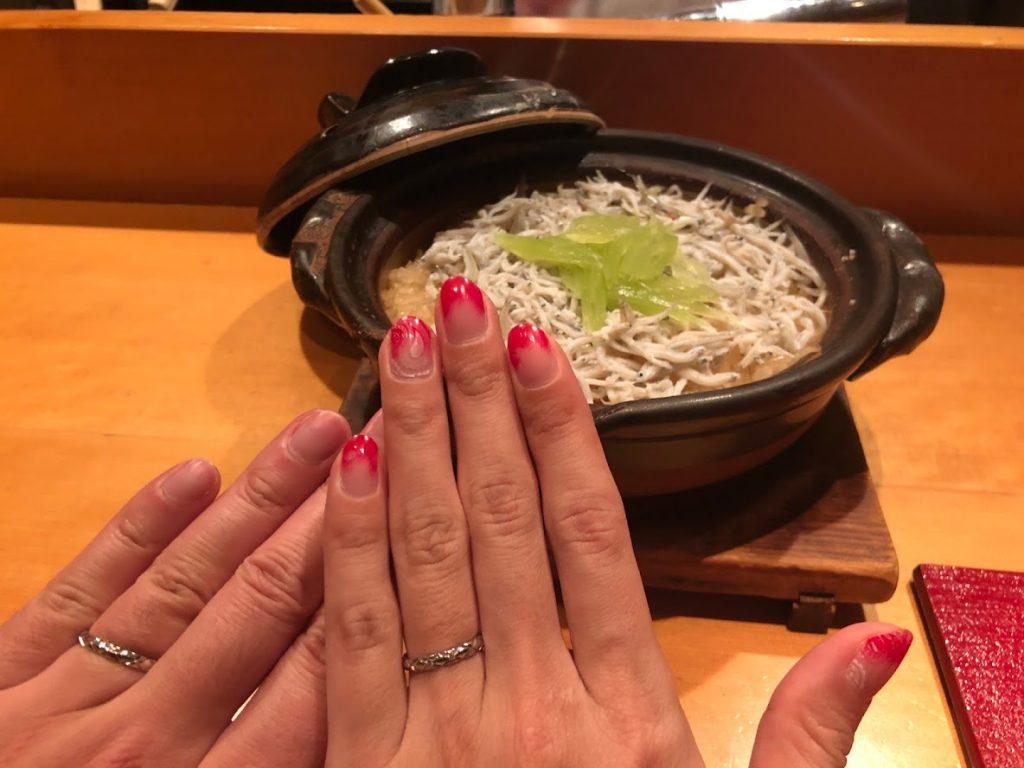 指輪を付けてデート
