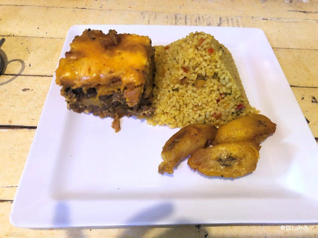 プエルトリコ料理