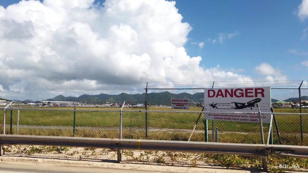 プリンセスジュリアナ国際空港