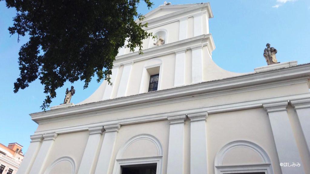 サンファン大聖堂