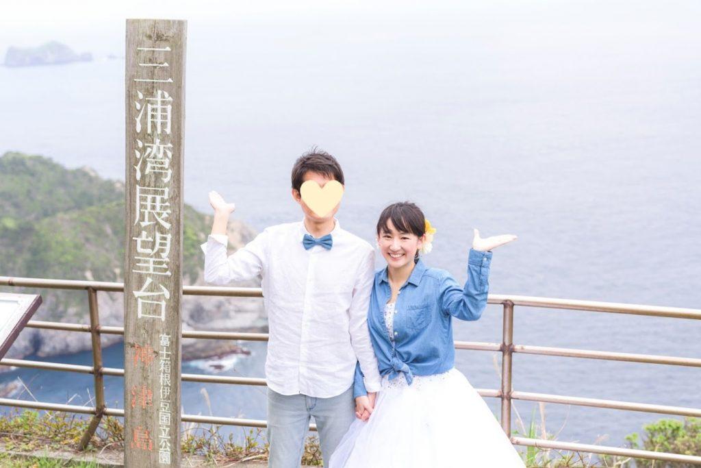 神津島セルフウェディングフォト