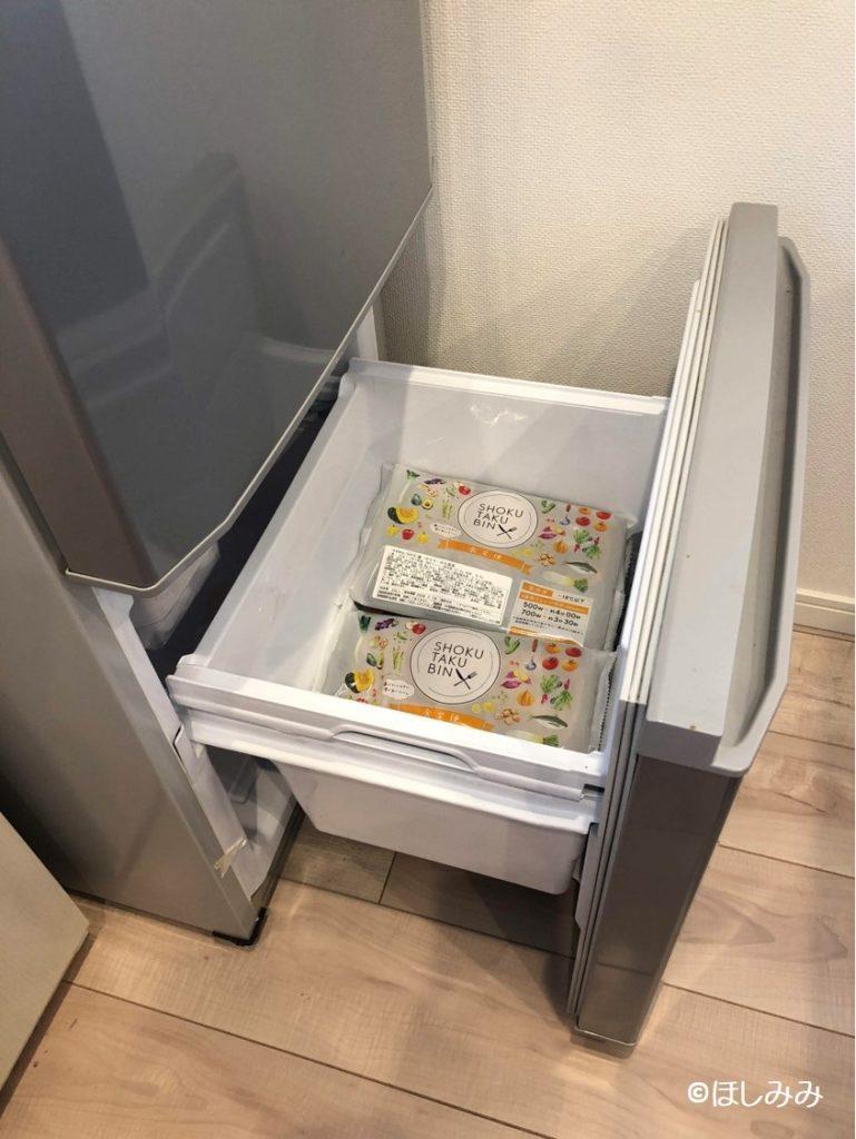 冷凍庫のサイズと食宅便のサイズ