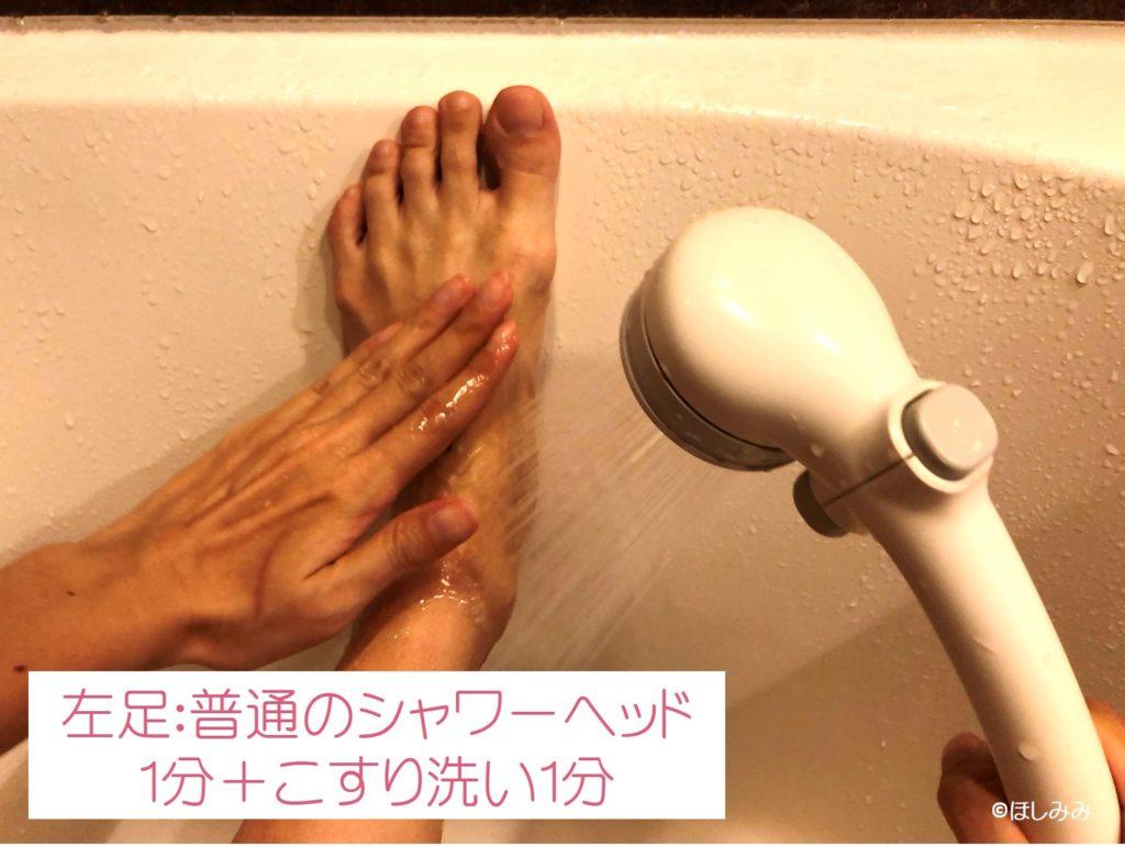普通のシャワーヘッドで油性マジックをこすり洗い