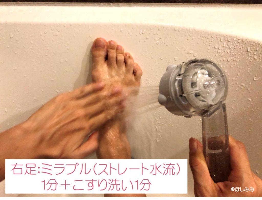 ミラブルで油性マジックをこすり洗い