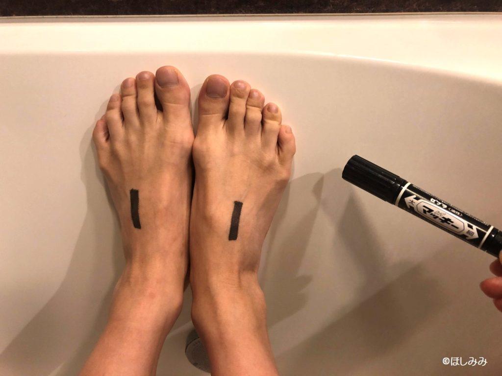 両足に油性マジックを塗ります