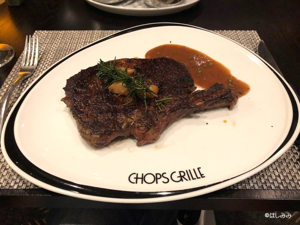 ロイヤルカリビアン船の有料レストラン「チョップスグリル」