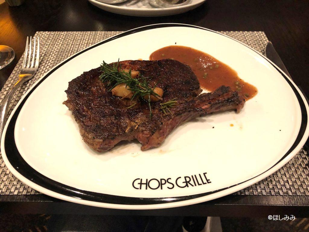ロイヤルカリビアン船内の有料レストラン「チョップスグリル」
