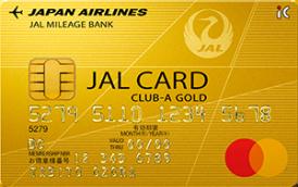 JAL CLUB-Aゴールド